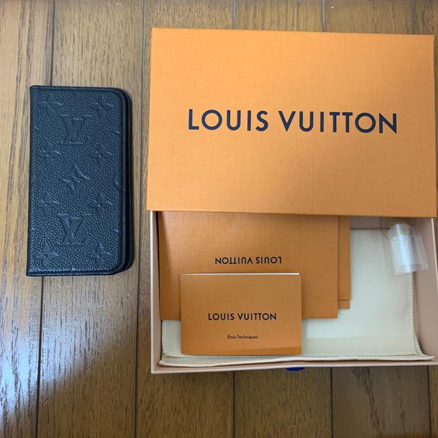Iphone11ケース財布,FendiiPhone6splusケース財布