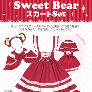 アンジェリックプリティー(Angelic Pretty)のAngelic Pretty 福袋(セット/コーデ)