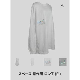 アイカツ(アイカツ!)の葵産業 ロンT(Tシャツ/カットソー(七分/長袖))