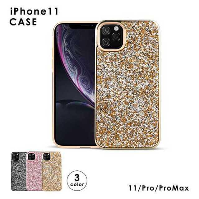 3カラー キラキラストーンiPhone11ケースの通販 by natsu's shop|ラクマ