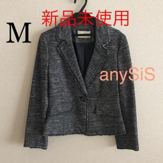 エニィスィス(anySiS)の【新品未使用】レディース 白黒 ツイードジャケット(テーラードジャケット)