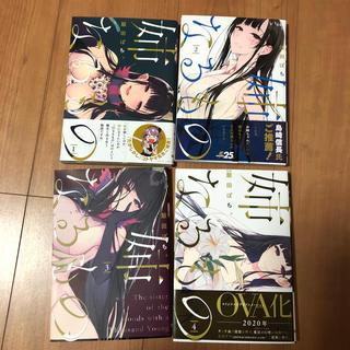 姉なるもの 4巻まで アニメ化作品(その他)