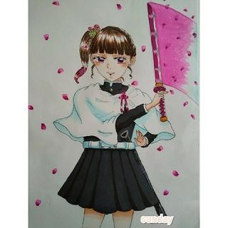 カナヲ かっこいいイラスト