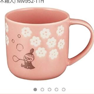リトルミー(Little Me)の新品 木箱入りマグカップ★  リトルミイ ピンク マグ 箱付き ムーミン(グラス/カップ)