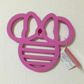 ディズニー(Disney)のミニーちゃん 鍋敷き(調理機器)