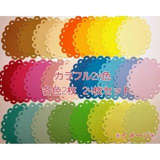 カラフルエンボス紙 ミニ★メッセージカード 48枚(カード/レター/ラッピング)
