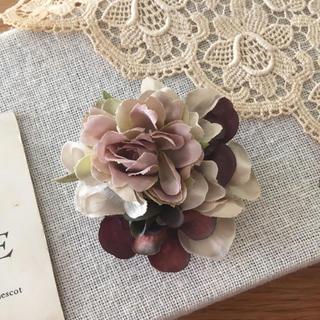 モーブバラとアンティークブラウン、ベージュ紫陽花のコサージュ(コサージュ/ブローチ)