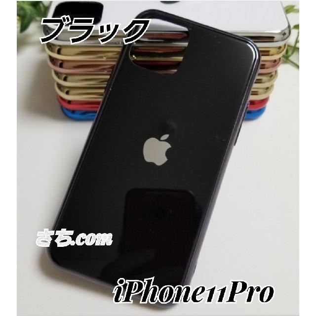 シャネル アイフォン 11 Pro ケース レザー | iPhone - iPhone11 Proの通販 by さち.com's shop|アイフォーンならラクマ