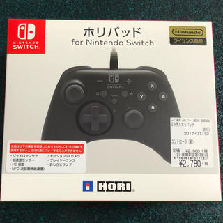 ニンテンドースイッチ(Nintendo Switch)の【値下げ相談可】ホリパッド for Nintendo Switch(PC周辺機器)