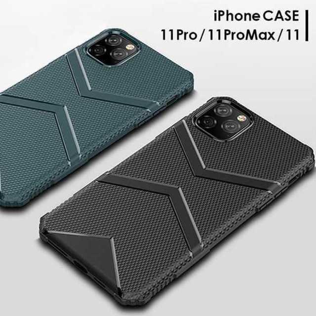 『GucciiPhone11ケース財布型,おしゃれアイフォーンxrケース財布型』