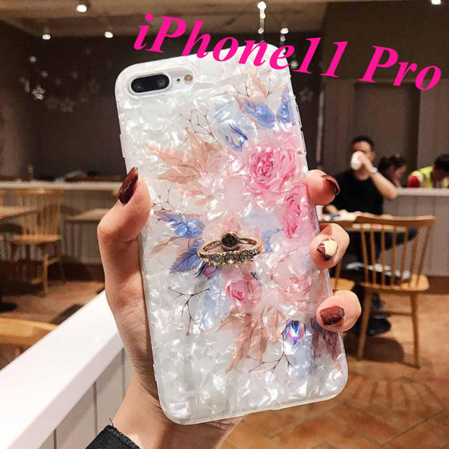 iPhone11PROケース 花柄シェル 指リング iPhoneケース 韓国の通販 by Primo   store|ラクマ
