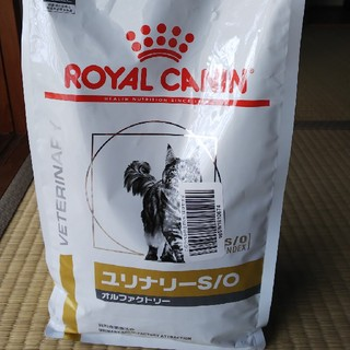 ロイヤルカナン(ROYAL CANIN)のロイヤルカナン キャットフード ユリナリー S/O オルファクトリー 2kg(ペットフード)