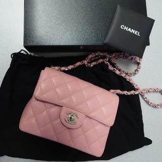 シャネル(CHANEL)のシャネル マトラッセ ミニマトラッセ ミニマト ピンク バッグ チェーンバッグ(ショルダーバッグ)