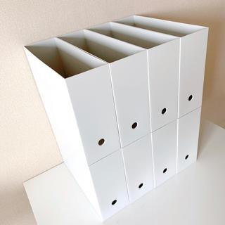 ムジルシリョウヒン(MUJI (無印良品))の無印良品 ファイルボックス スタンダード ホワイトグレー 8個セット(ケース/ボックス)
