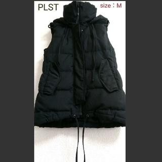 PLST - PLST  Mサイズ ダウンベスト 付属品あり