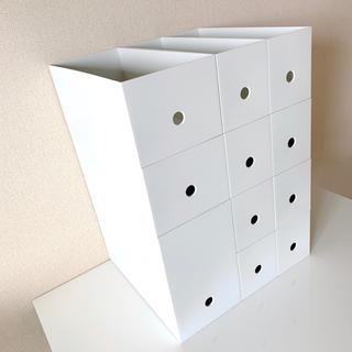 ムジルシリョウヒン(MUJI (無印良品))の無印良品 ポリプロピレン ファイルボックス ホワイトグレー  11個セット(ケース/ボックス)