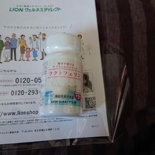 専用です、LION ラクトフェリン☆新品未開封93粒入☆(その他)