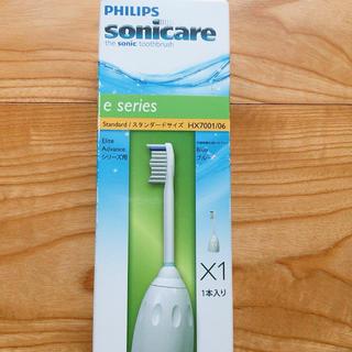 フィリップス(PHILIPS)のPHILIPS  sonicare e series スタンダードサイズ(電動歯ブラシ)