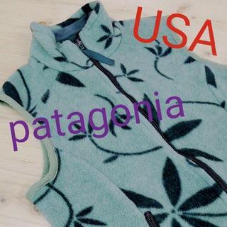 patagonia - 【送料無料】made in USA パタゴニア フリース ベスト レトロ
