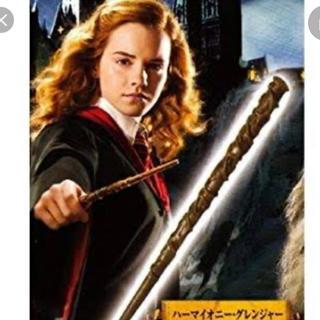 ユニバーサルスタジオジャパン(USJ)のハリーポッター 魔法の杖 ハーマイオニー(小道具)