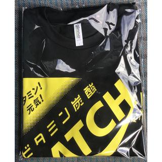 オオツカセイヤク(大塚製薬)のビタミン炭酸 MATCH クラスマッチ キャンペーン 当選品 ロングTシャツ L(ノベルティグッズ)
