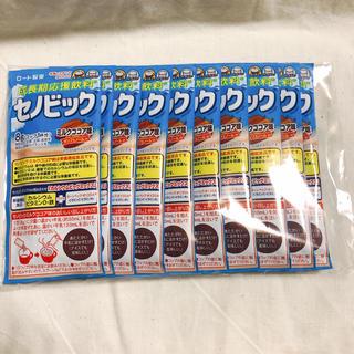 セノビック ミルクココア 10袋