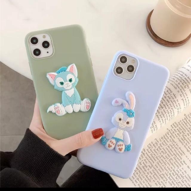 iPhone11PROMAXケース ジェラトーニ  ステラルー ディズニーの通販 by まる's shop|ラクマ