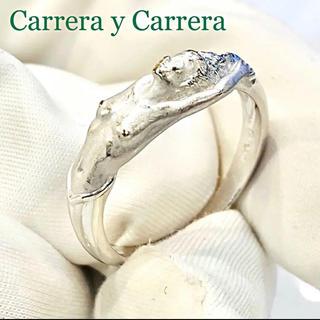 <カレライカレラ> 750(WG) デザインリング (女性モチーフ) #16(リング(指輪))