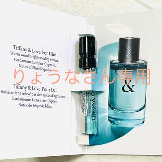 ティファニー(Tiffany & Co.)の【未使用】ティファニー &ラブ フォーヒム オードパルファム 1.2mlサンプル(香水(男性用))
