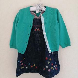 ホットビスケッツ(HOT BISCUITS)のホットビスケッツ♡デニムジャンパースカート&ビューティー&ユース♡カーディガン(ワンピース)