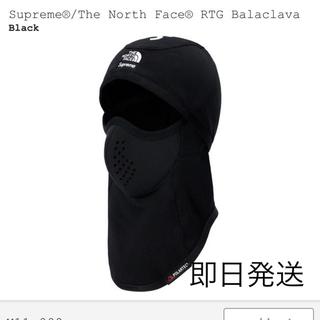 シュプリーム(Supreme)のSupreme/The North Face RTG Balaclava(その他)