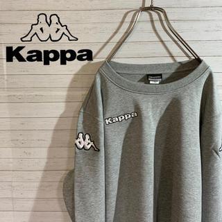 カッパ(Kappa)の【Kappa】カッパ 美品 両肩 OMINI 刺繍ロゴ スウェット(スウェット)