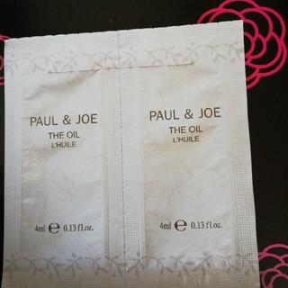 ポールアンドジョー(PAUL & JOE)のポール&ジョー トリートメントオイル(美容液)