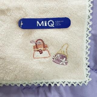 ミツコシ(三越)のおまけ付き MIQ  タグ付き  可愛いハンカチ(ハンカチ)