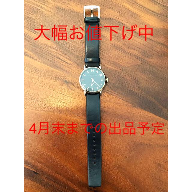 オリス 時計 偽物 574 | MARC BY MARC JACOBS - マークジェイコブス 腕時計 箱付きの通販