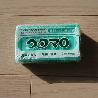 トウホウ(東邦)の【新品】ウタマロ石鹸(ボディソープ/石鹸)