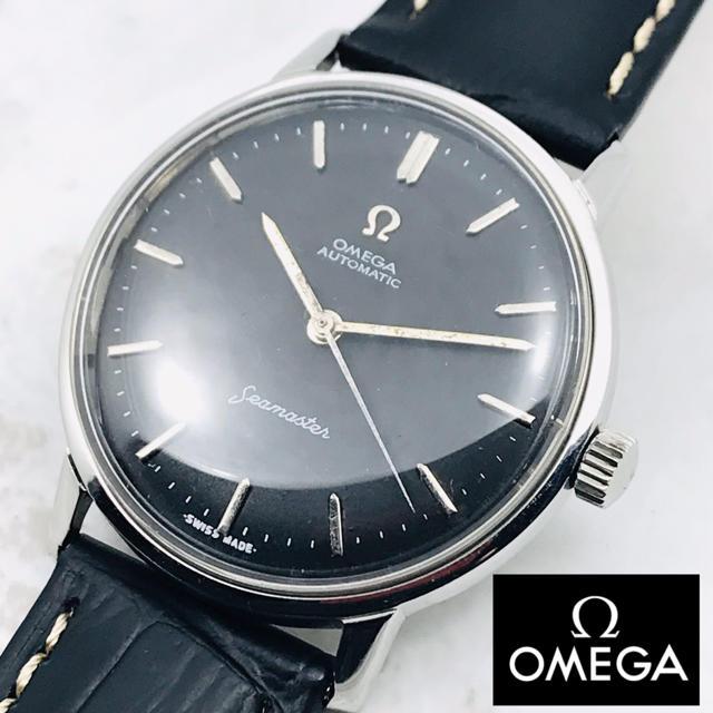 OMEGA - セール!OMEGA Seamaster オメガ cal.552 オートマチックの通販