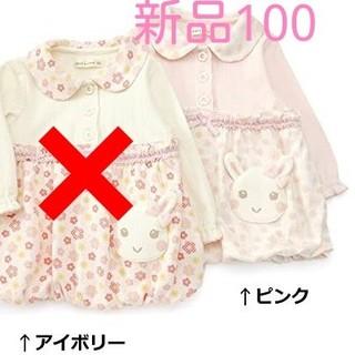クーラクール(coeur a coeur)の新品 クーラクール チュニック 100(Tシャツ/カットソー)