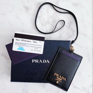プラダ(PRADA)のあこ様専用新品 未使用 PRADA  ネックストラップ サフィアーノ黒(パスケース/IDカードホルダー)