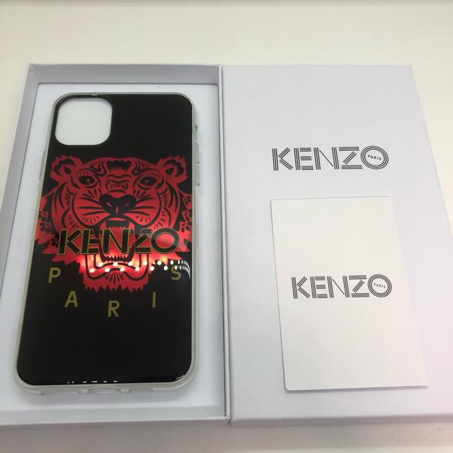 iphone ケース ソフトバンク 、 KENZO - 新品 KENZO iphone 11 pro max FA5COKXIPCNYの通販 by セントラルマーケット大阪本店|ケンゾーならラクマ