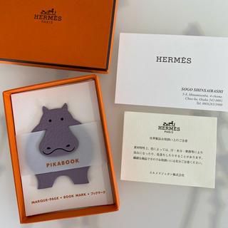 エルメス(Hermes)の★HERMES ブックマーク★美品(しおり/ステッカー)