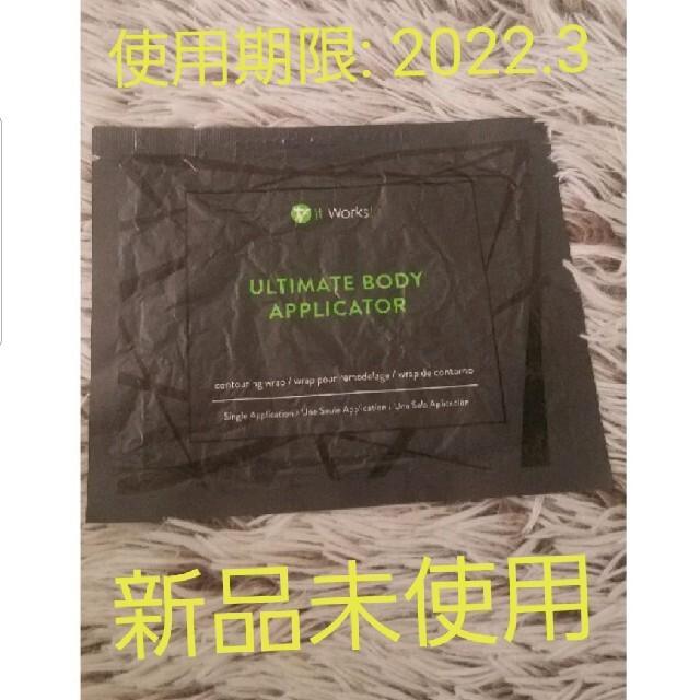 おしゃれ iphonex ケース 激安 / iphone xr ケース おしゃれ 手帳