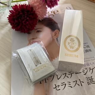 エフティーシー(FTC)のフェリーチェトワコ☆FTC☆ホワイトニングセラムとサンプル2g×10包(美容液)