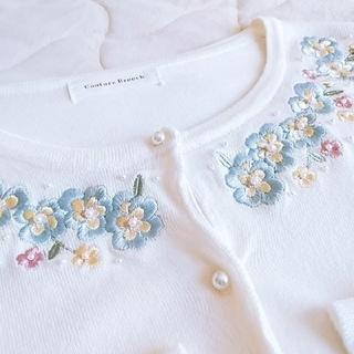 クチュールブローチ(Couture Brooch)の最終お値下げ♡クチュールブローチ♡フラワー刺繍カーディガン♡オフホワイト♡38(カーディガン)