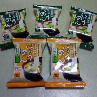 アサヒ(アサヒ)のアマノフーズお味噌汁 にゅうめん5個(インスタント食品)