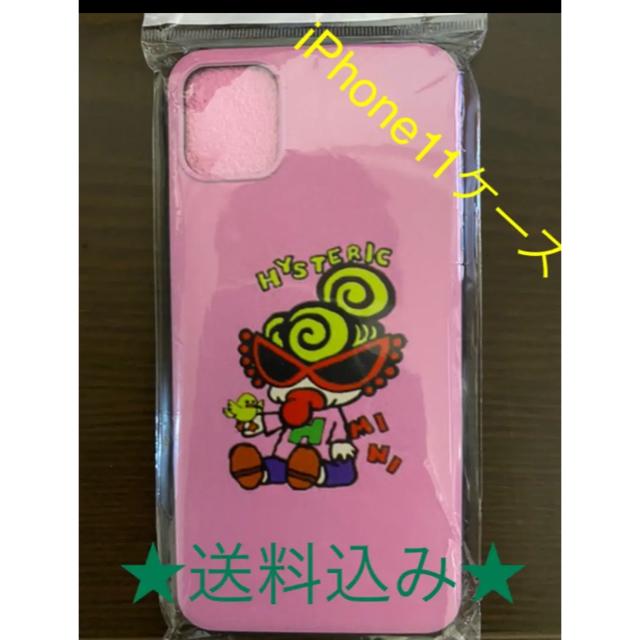 HYSTERIC MINI - ヒステリックミニiPhone11用ケースの通販 by ちくわちゃん's shop|ヒステリックミニならラクマ