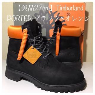 Timberland - 【超激レア‼️美品】27cm ティンバーランド×PORTER ブラック×オレンジ