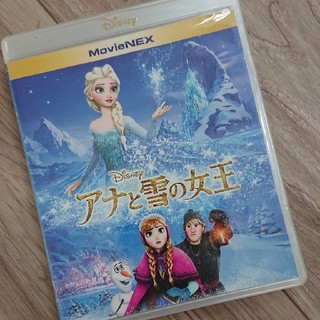 アナトユキノジョオウ(アナと雪の女王)のディズニー アナと雪の女王DVD(アニメ)
