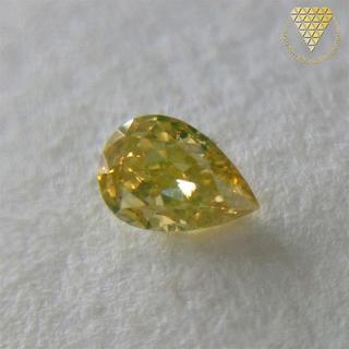 0.184 ct F. D. Gr-sh Yellow VS2 天然 ダイヤ(リング(指輪))