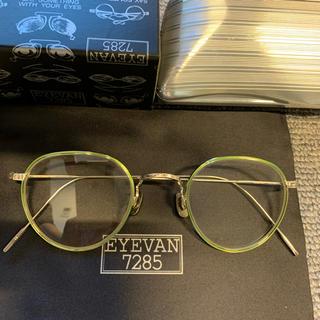 アヤメ(Ayame)のEVEVAN7285 539 メタルボストンメガネ シルバー×ライトグリーン(サングラス/メガネ)